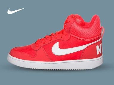 Nike Recreation