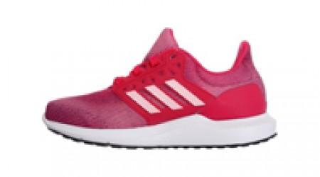 Adidas Solyx -50%