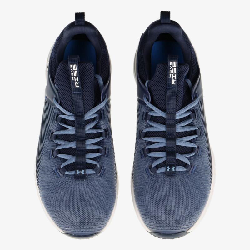 UNDER ARMOUR Pantofi sport UA HOVR Rise 2