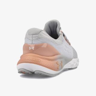 UNDER ARMOUR Pantofi sport UA W Charged Vantage