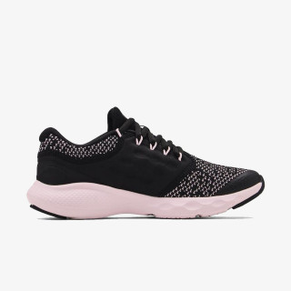 UNDER ARMOUR Pantofi sport UA GGS Charged Vantage Knit