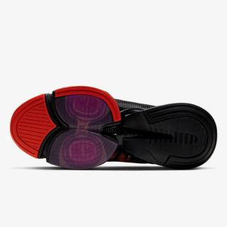 NIKE Pantofi sport NIKE AIR ZOOM SUPERREP 2