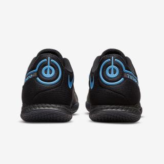 NIKE Pantofi sport REACT LEGEND 9 PRO IC