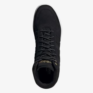 adidas Pantofi sport FROZETIC