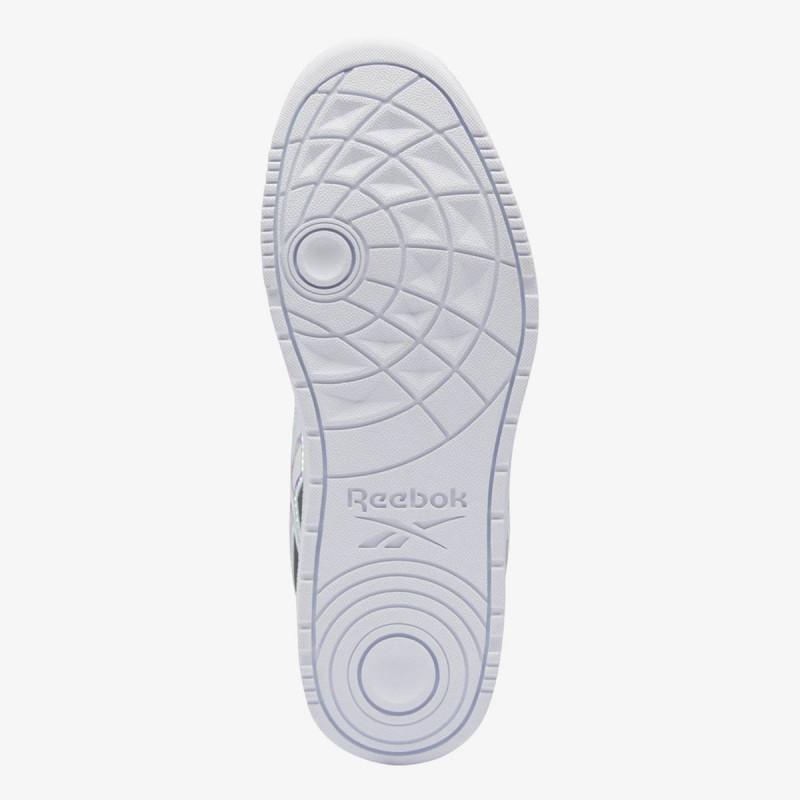 Reebok Pantofi sport REEBOK ROYAL GLIDE RIPPLE DOUB