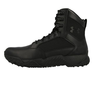UNDER ARMOUR Ghete UA Stellar Tac