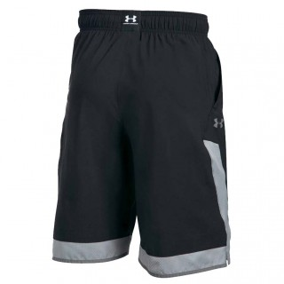 UNDER ARMOUR Pantaloni scurti SC30 HYPERSONIC 9IN SHORT