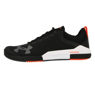 UNDER ARMOUR Pantofi sport UA CHARGED LEGEND TR-BLK