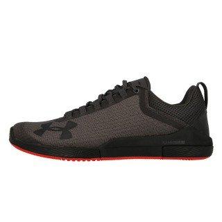 UNDER ARMOUR Pantofi sport UA CHARGED LEGEND TR