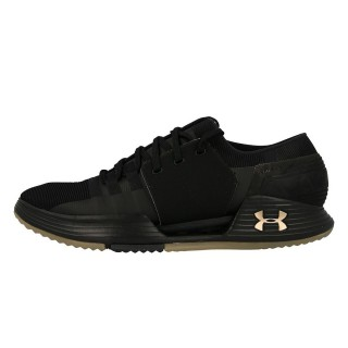 UNDER ARMOUR Pantofi sport UA SPEEDFORM AMP 2.0