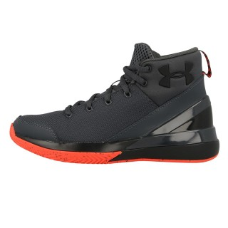 UNDER ARMOUR Pantofi sport UA BGS X LEVEL NINJA