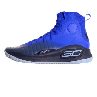 UNDER ARMOUR Pantofi sport UA CURRY 4