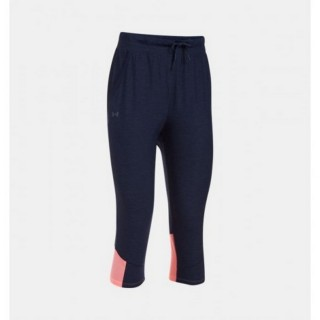 UNDER ARMOUR Pantaloni trening ARMOUR SPORT CROP- TWIST