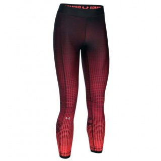 UNDER ARMOUR Pantaloni trening 3/4 PANTS-UA HG ARM OVRSZE LG ANLE CRP