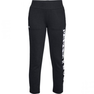 UNDER ARMOUR Pantaloni trening COTTON PANT