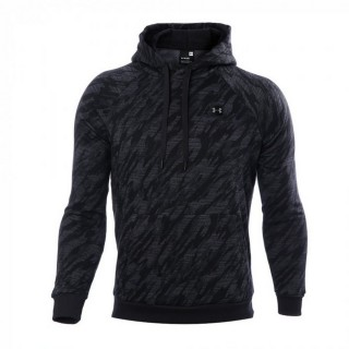 UNDER ARMOUR Hanorace RIVAL FLEECE CAMO HOODY