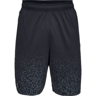 UNDER ARMOUR Pantaloni scurti SC30 ULTRA PERF 9IN SHORT