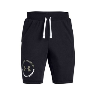 UNDER ARMOUR Pantaloni scurti RIVAL TERRY SHORT