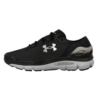 UNDER ARMOUR Pantofi sport UA SPEEDFORM INTAKE 2
