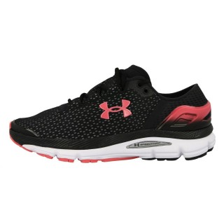 UNDER ARMOUR Pantofi sport UA W SPEEDFORM INTAKE 2