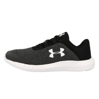 UNDER ARMOUR Pantofi sport UA BPS MOJO AL