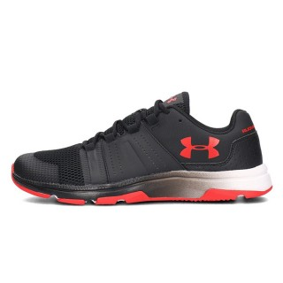 UNDER ARMOUR Pantofi sport UA RAID TR