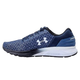 UNDER ARMOUR Pantofi sport UA CHARGED ESCAPE 2