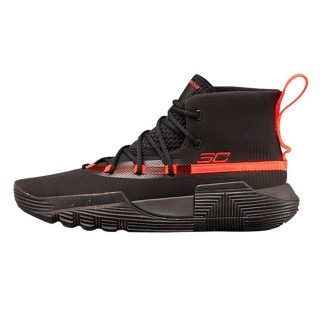 UNDER ARMOUR Pantofi sport UA BGS SC 3ZER0 II