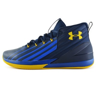UNDER ARMOUR Ghete UA LAUNCH