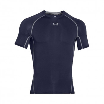 UNDER ARMOUR Tricouri UA HG ARMOUR SS