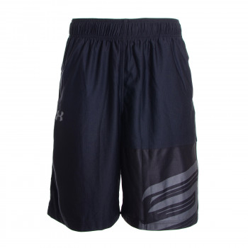 UNDER ARMOUR Pantaloni scurti SC30 CORE 11IN SHORT