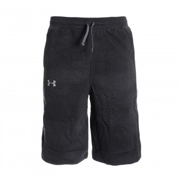 UNDER ARMOUR Pantaloni scurti BOTTOMS-THREADBORNE FT SHORT