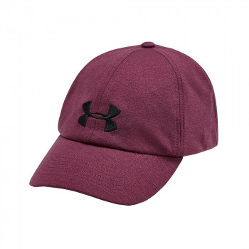 UNDER ARMOUR Sapca UA Renegade Cap