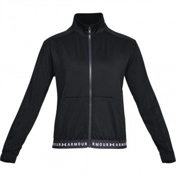 UNDER ARMOUR Bluze UA HG ARMOUR FULL ZIP