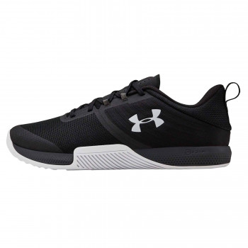UNDER ARMOUR Pantofi sport UA TRIBASE THRIVE