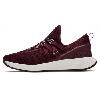 UNDER ARMOUR Pantofi sport UA W BREATHE TRAINER