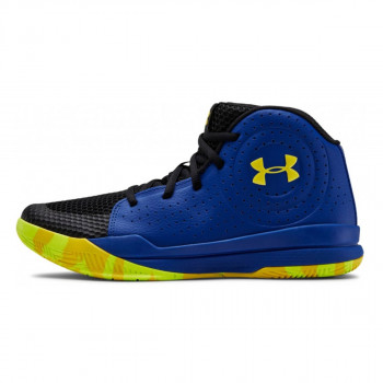 UNDER ARMOUR Ghete baschet UA GS JET 2019