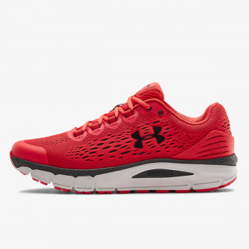 UNDER ARMOUR Pantofi sport UA CHARGED INTAKE 4