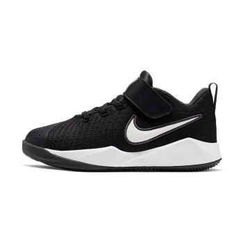 NIKE Ghete baschet TEAM HUSTLE QUICK 2 (PS)