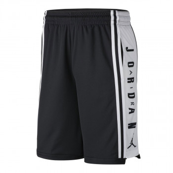 NIKE Pantaloni scurti HBR BASKETBALL SHORT
