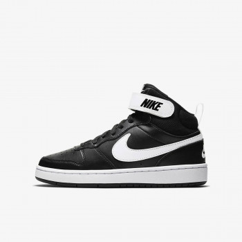 NIKE Pantofi sport COURT BOROUGH MID 2 (GS)