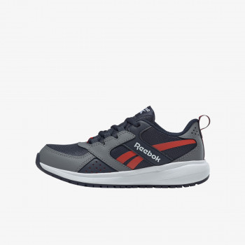 Reebok Pantofi sport Reebok Road Supreme 2 Shoes