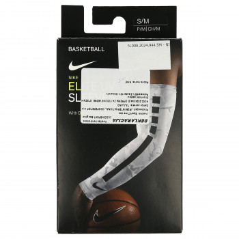 NIKE Maneci NIKE PRO GRAPHIC ELITE SLEEVES 2.0
