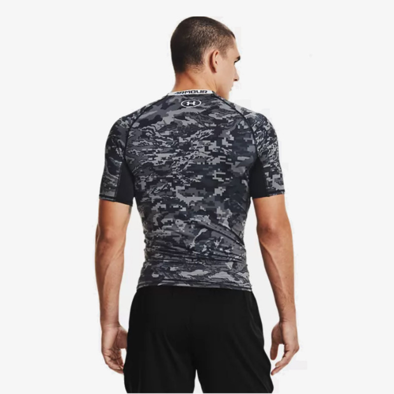 UNDER ARMOUR Tricou UA ARMOUR HG Print SS