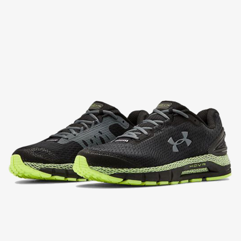 UNDER ARMOUR Pantofi sport UA HOVR GUARDIAN 2